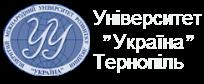 """Університет """"Україна"""" Тернопіль"""