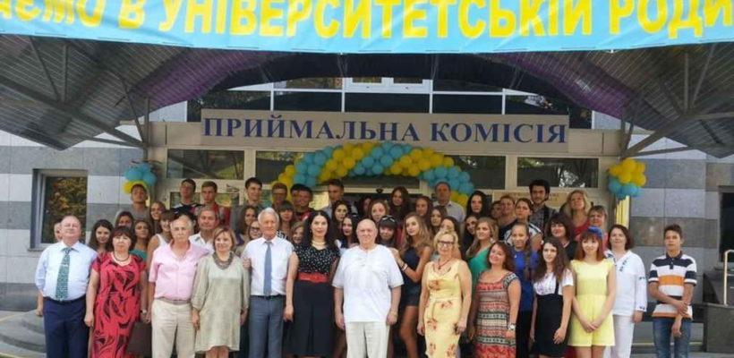 """початок навчального року університет """"Україна"""""""