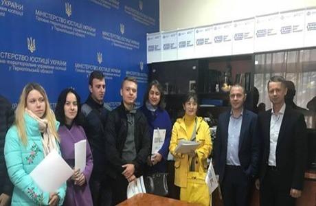 """майбутні юристи університету """"Україна"""" Тернопіль"""